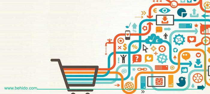 تعریف تجارت الکترونیک