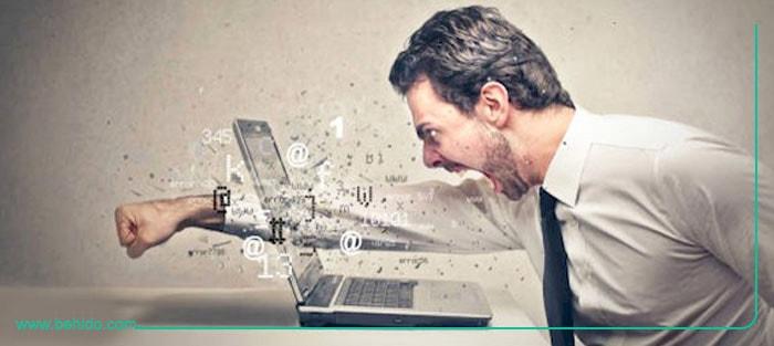 ترس از تکنولوژی