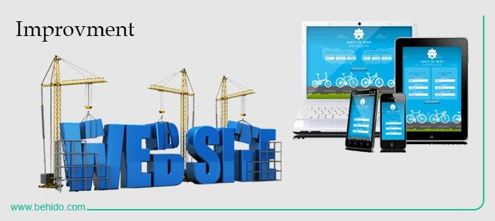 وب سایت تجاری