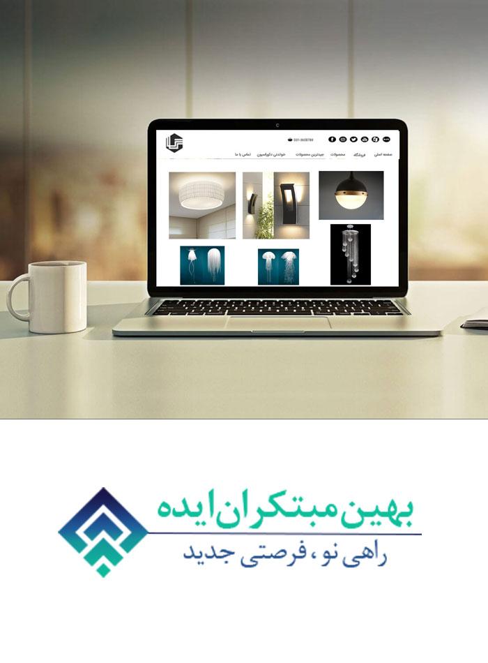 طراحی سایت تزئینات خانگی