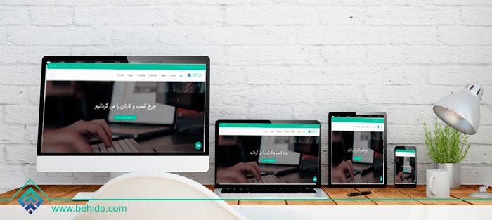 طراحی وب سایت بهیدو