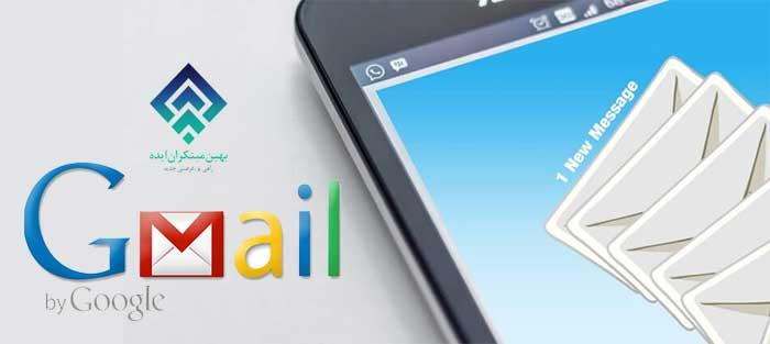 اینباکس ایمیل