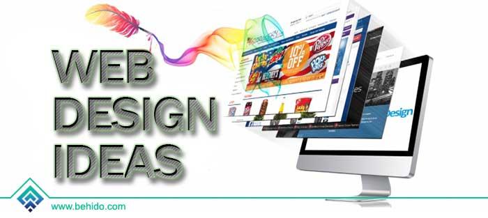ایده طراحی