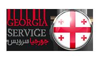 جورجیا-سرویس