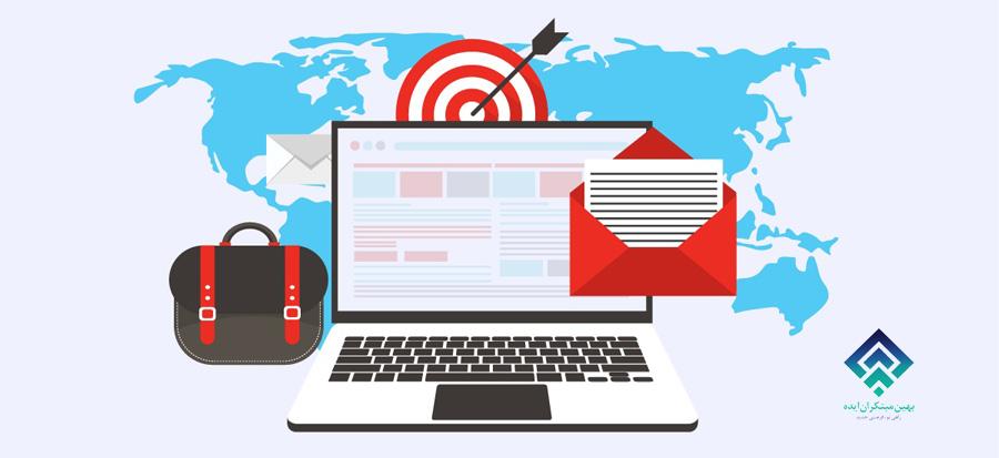 بازاریابی با ایمیل