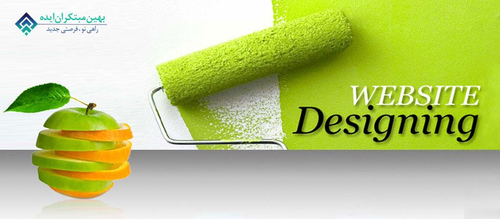 طراحی سایت حرفهای