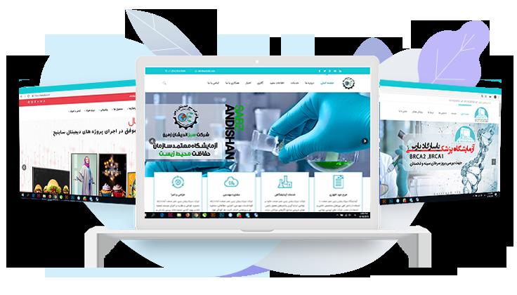 طراحی سایت ویژه صنایع | طراحی وب سایت