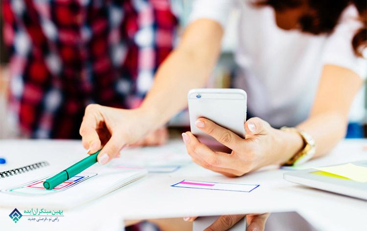 مزایای استفاده از اپلیکیشن موبایلی