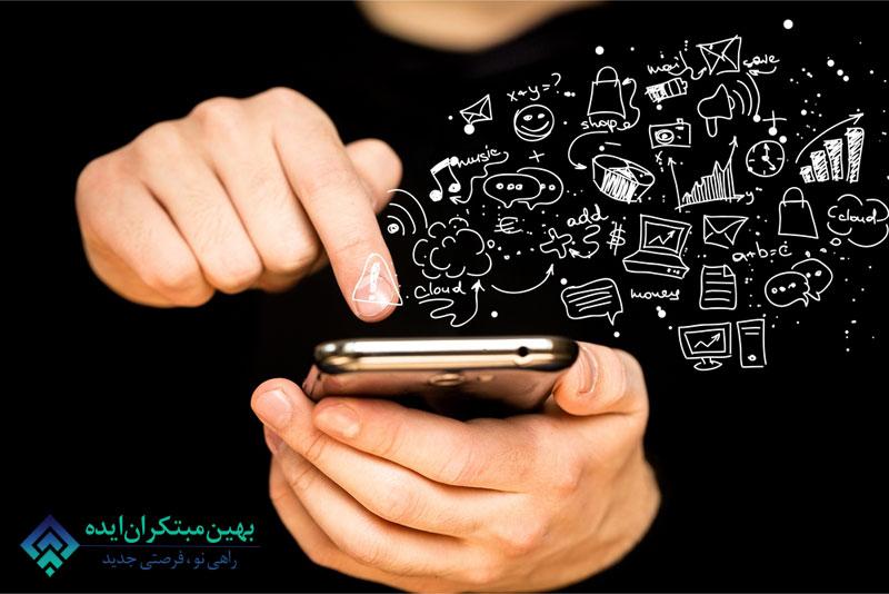 اپلیکیشن موبایل وفاداری مشتری