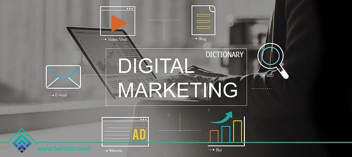 دیکشنری دیجیتال مارکتینگ