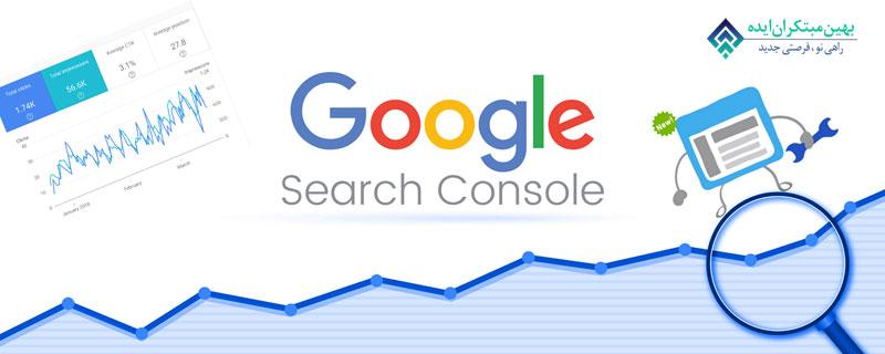 حذف صفحه از گوگل