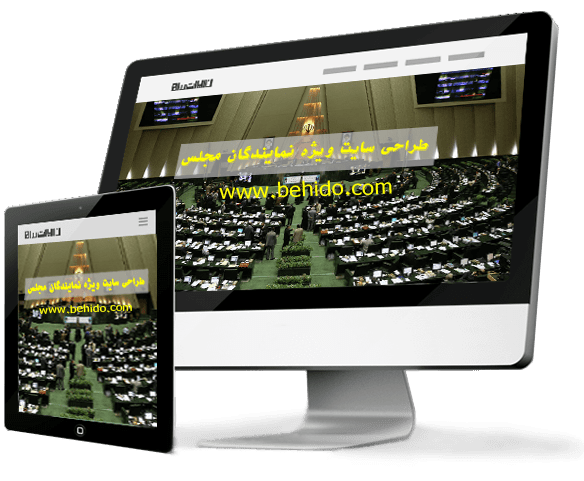 طراحی و راه اندازی وب سایت و وبلاگ برای کاندیدا