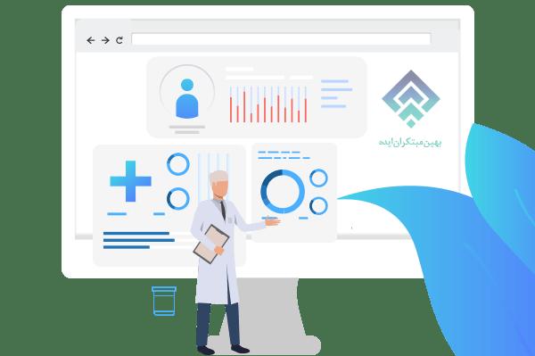خدمات طراحی سایت ویژه پزشکان