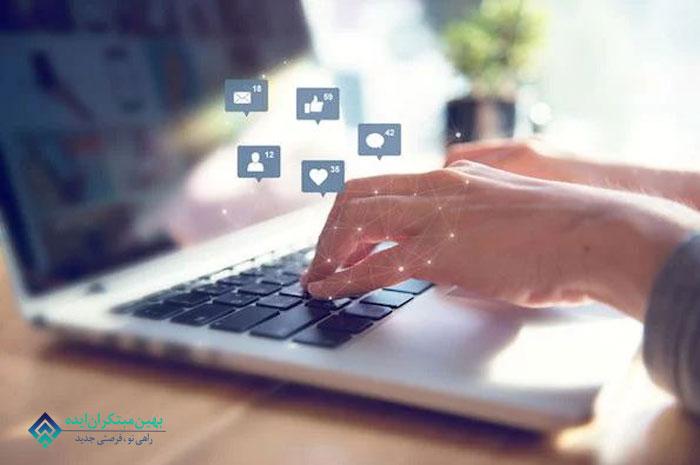 مزایای وبلاگ نویسی