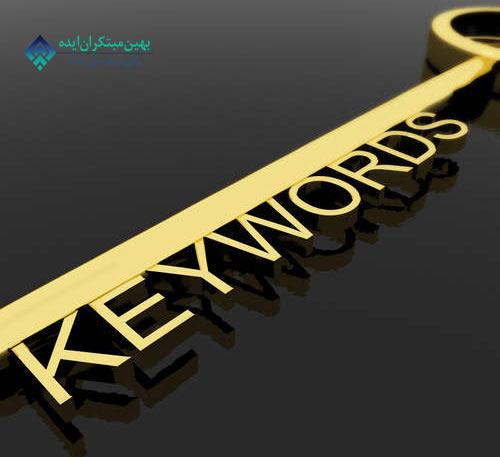 بر روی کلمات کلیدی طولانی تمرکز کنید