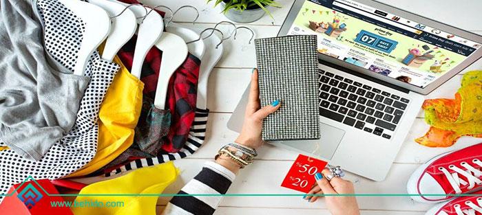 امکانات فروشگاه آنلاین اختصاصی