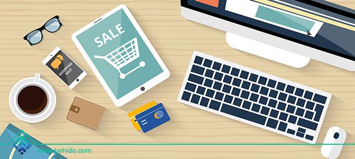فروشگاه آنلاین اختصاصی