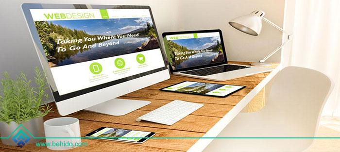 طراحی سایت اختصاصی و نیمه اختصاصی