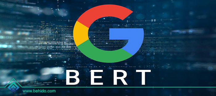 الگوریتم BERT گوگل و تاثیر آن بر سئو