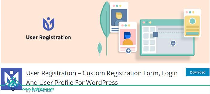 پلاگین User Registration