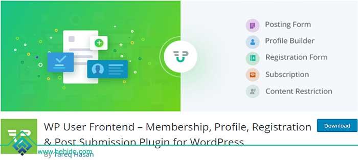 پلاگینWP User Frontend