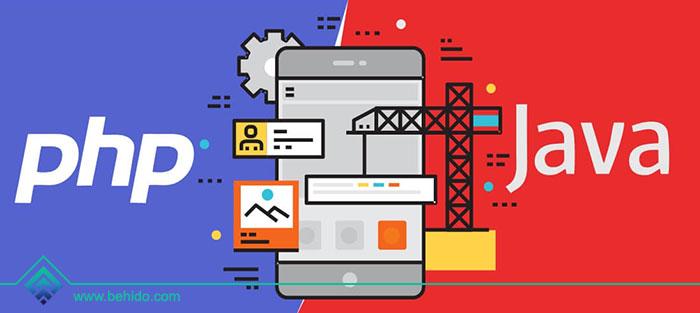 مزایای طراحی سایت با زبان PHP