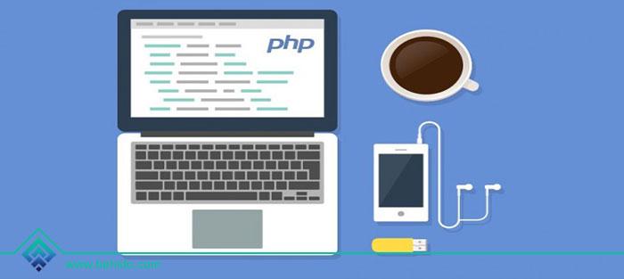معایب طراحی سایت با زبان PHP