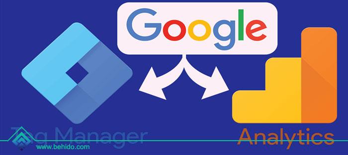 آیا GTM جایگزینی برای Google Analytics است؟