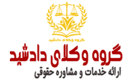 logo-dadshid