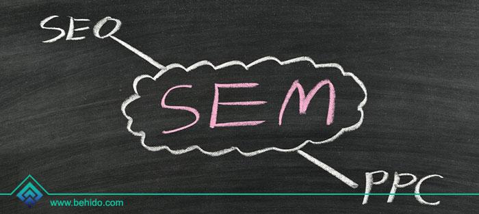 بازاریابی موتورهای جستجو (SEM) چیست؟