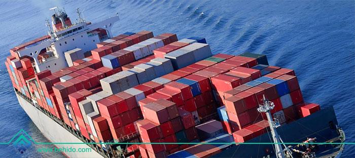 طراحی سایت برای شرکت واردات صادرات
