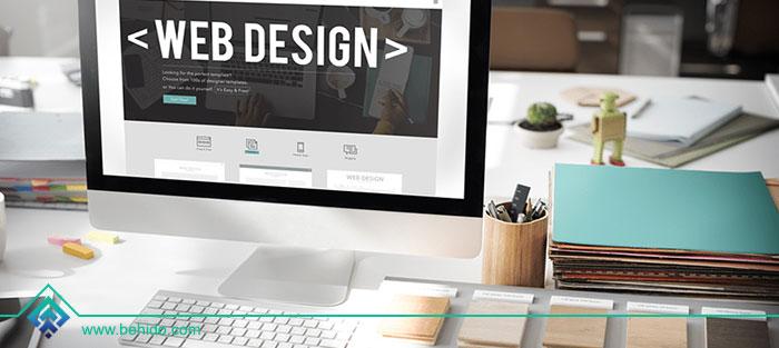 نکات طراحی وب سایت بازرگانی