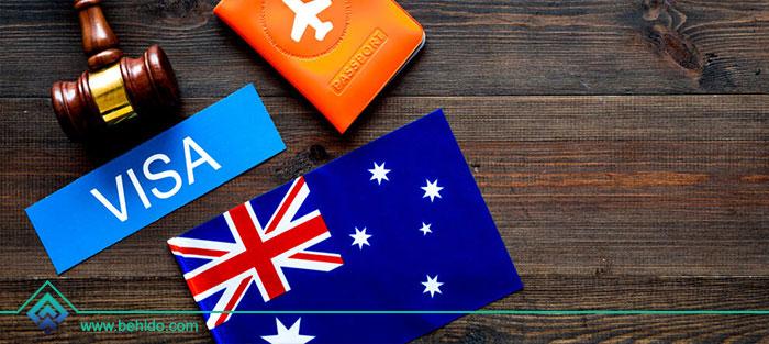 طراحی سایت برای ارائه خدمات مهاجرت