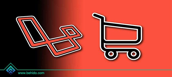 Online Store Design with Laravel