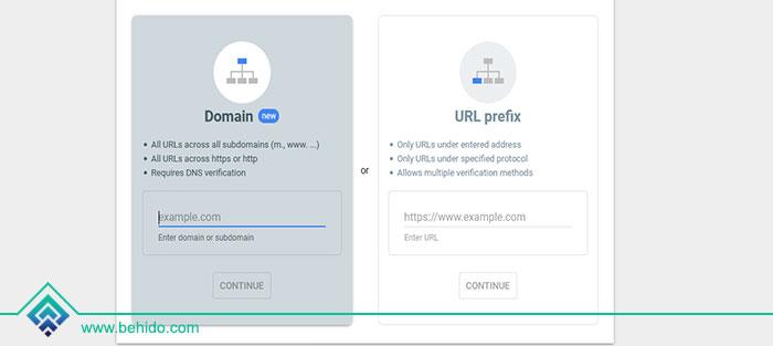 مقایسه روش های روش URL prefix و Domain