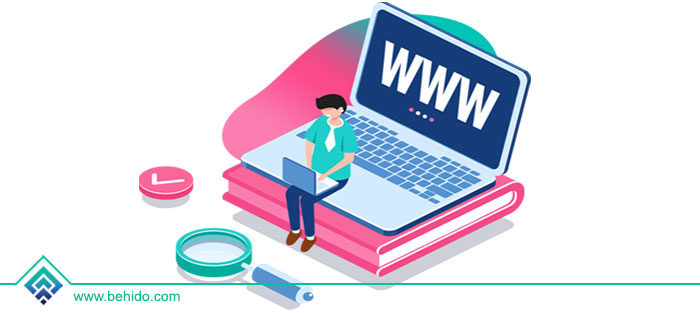 دامنه یا دامین وب سایت چیست؟