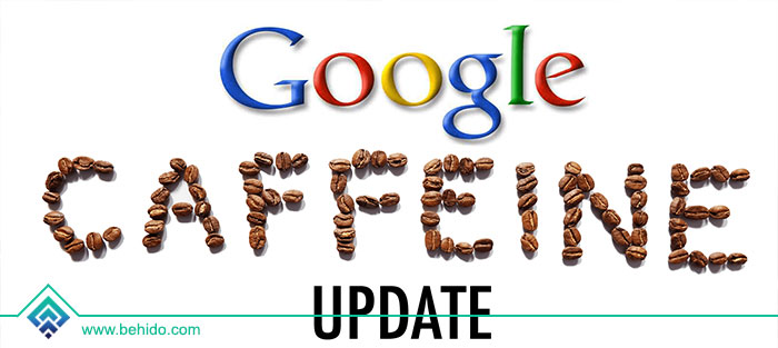 الگوریتم کافئین گوگل چیست