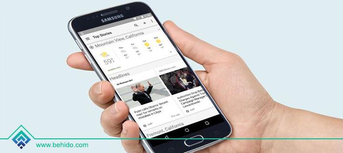 نمونه سایت AMP در گوشی همراه