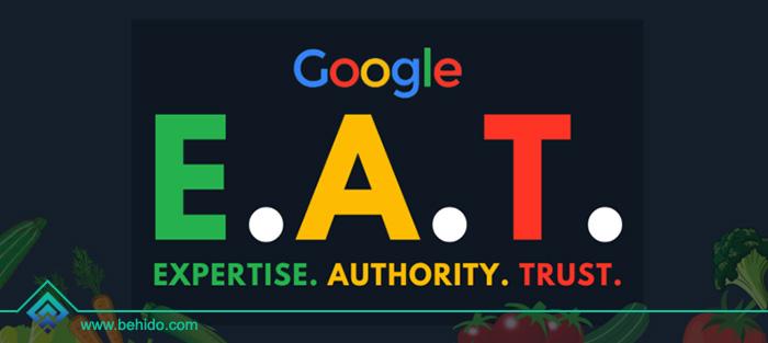 E-A-T در سئو چیست؟